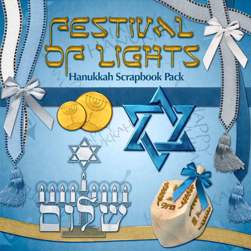 Digital Scrapbooking Kits - Hanukkah Festival of Lights