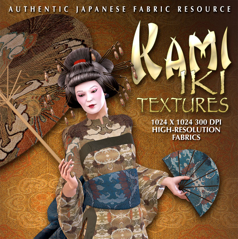 Digital 3D Texture Set - Kami Iki Japanese